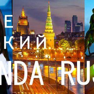 Aprenda Ruso